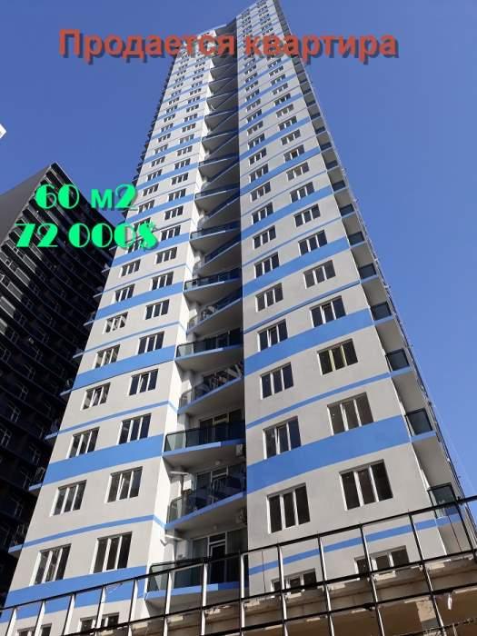 2-комнатная квартира в ЖК Горизонт